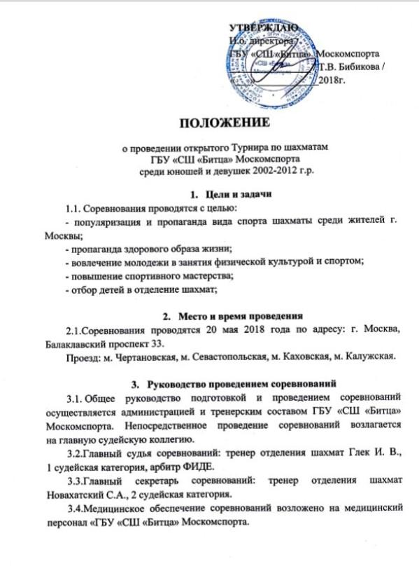 Сделать медицинскую книжку в Москве Хорошёвский официально вао